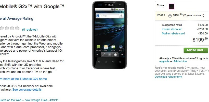 T-Mobile's G2x dual-core Android phone goes on sale