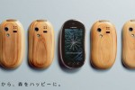 Commercial for the Touchwood SH-08C from NTT DoCoMo is cooler than the phone it advertises