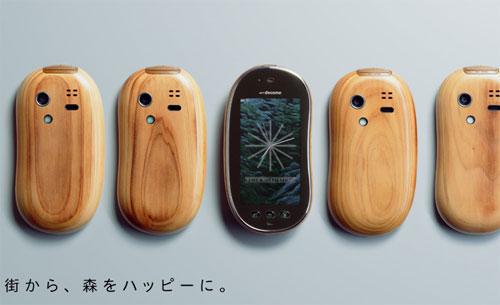 Commercial for the Touchwood SH-08C from NTT DoCoMo is