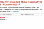 Toshiba 'Thrive' Honeycomb Tablet Pricing Revealed?