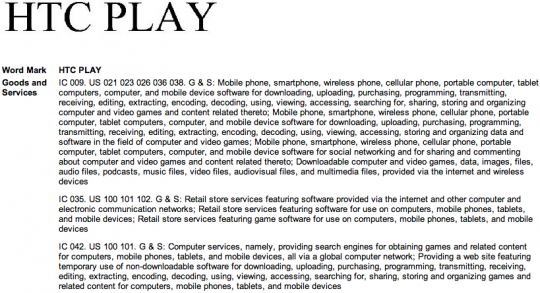 HTC PLAY To Be HTC's App Store?