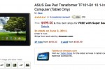ASUS Eee Pad Transformer To Be In Stock June 2nd On Amazon