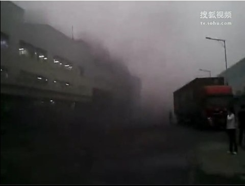 Foxconn iPad 2 plant explosion [Video] [Updated]
