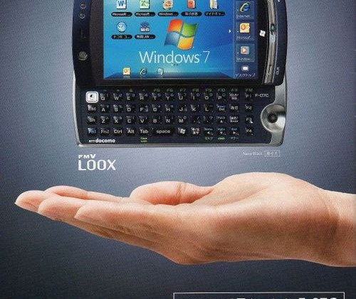 Fujitsu Loox F-07C smartphone specs leak