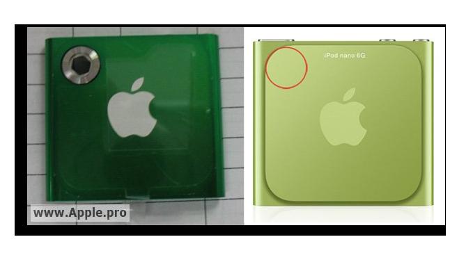 Apple's Next Gen iPod Nano Image Leaked?