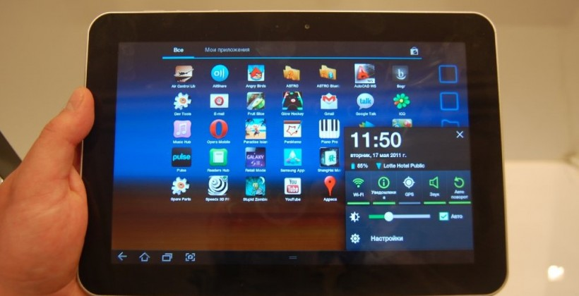 Samsung Galaxy Tab 8.9 surfaces in Russia with Keyboard Dock [Video]