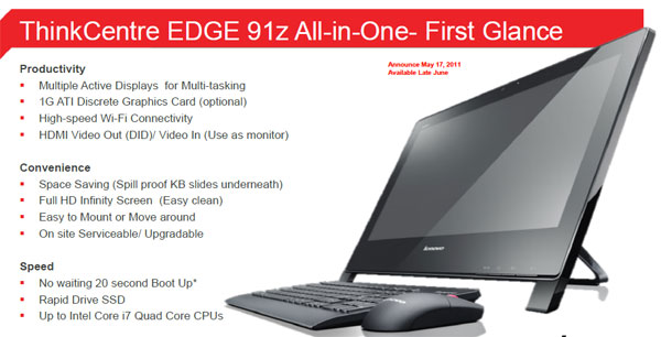 Lenovo ThinkCentre Edge 91z AIO leaks - SlashGear