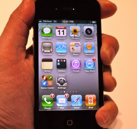 Updating my iphone 3gs to ios 5 firstmet dating