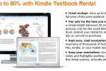 Amazon offers up to 80% off digital textbook rentals