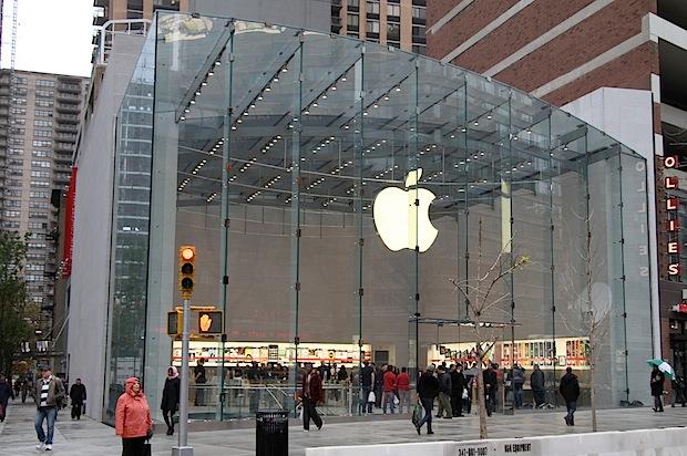 Apple Q3 Earnings Exceeds Expectations, $28.57 Billion Revenue, $7.31 Billion Profit