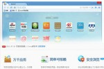 Chinese Baidu Browser launches in beta form