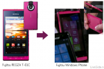 Fujitsu Windows Phone could be tweaked 12MP Android handset