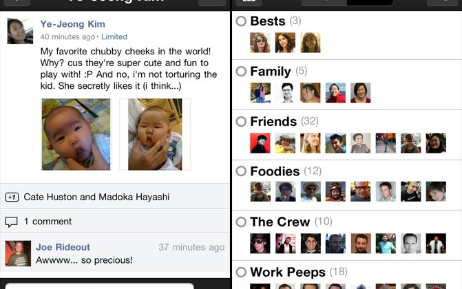 Google+ for iPhone app released