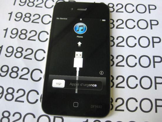iPhone 4 prototype hits eBay; bidding hits $100k