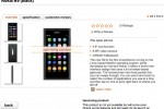 Nokia N9 due September 19 in Switzerland