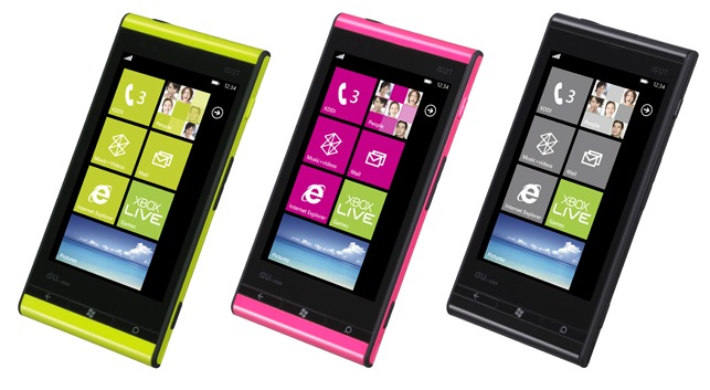 Fujitsu Toshiba IS12T WP7 Mango phone official [Video]