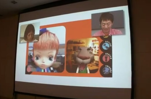 PS Vita face-tracking demo tips SmartAR gaming [Video]