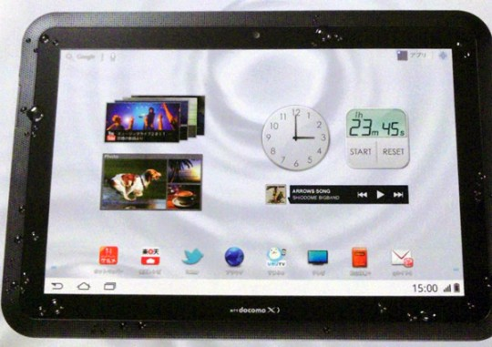 Fujitsu Arrows Android 3.2 tablet boasts dual-core, LTE and water resistance