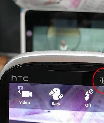 HTC Ruby 1.5GHz Dual-Core Android Smartphone Details Leaked