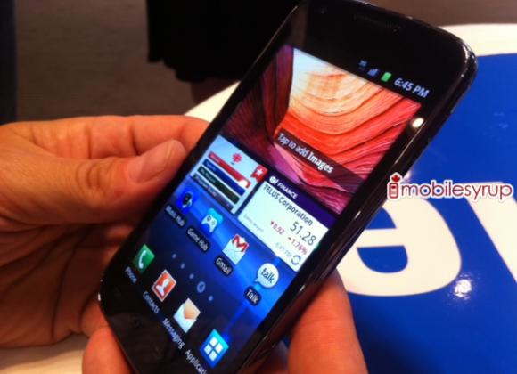 Samsung Hercules Revealed as Galaxy S II Variant