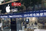 WikiLeaks documents show Apple's battle with Chinese piracy