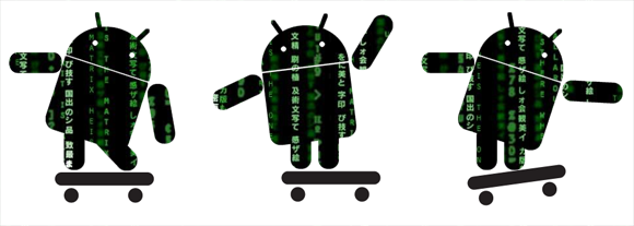 Microsoft Google Motorola Code Leak Case Dropped