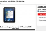 HP TouchPad in White available now for US, seriously?