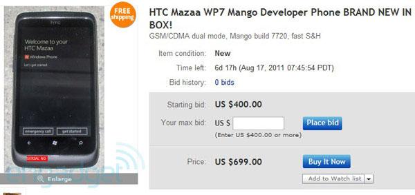 Windows Phone Tango smartphone for sale on Facebook, Dev contest winner auctions off HTC Mazaa smartphone