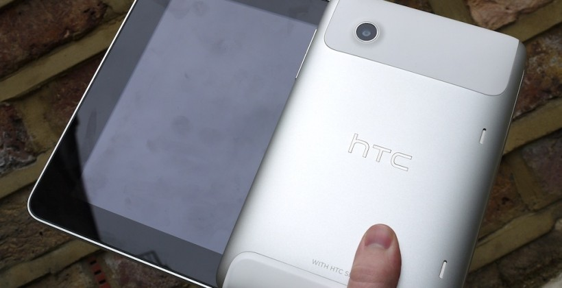 Apple ITC case against HTC to be investigated