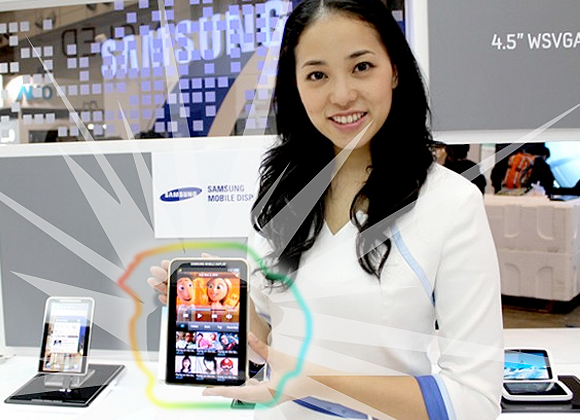 Samsung Galaxy Tab 7.7 for IFA 2011 in a Bit More Detail