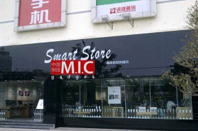 Faux Apple Store changes name to Smart Store