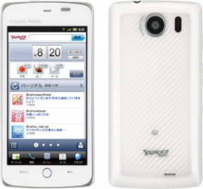 Yahoo Google Phone Coming Soon from Sharp
