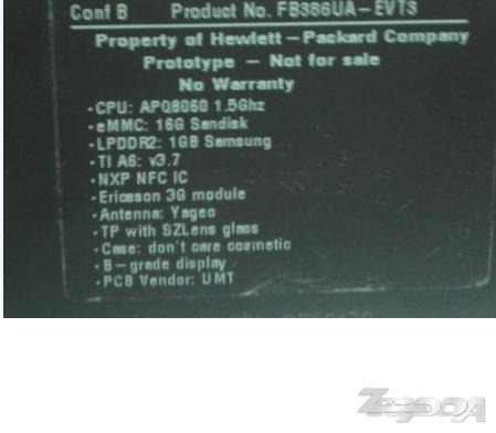 HP 7-inch Opal TouchPad prototype leaks