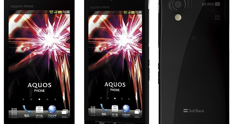 Softbank outs AQUOS 104SH Ice Cream Sandwich phone, more