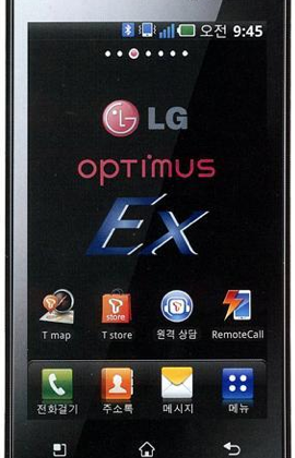 LG Optimus EX dual-core Android smartphone details leaked