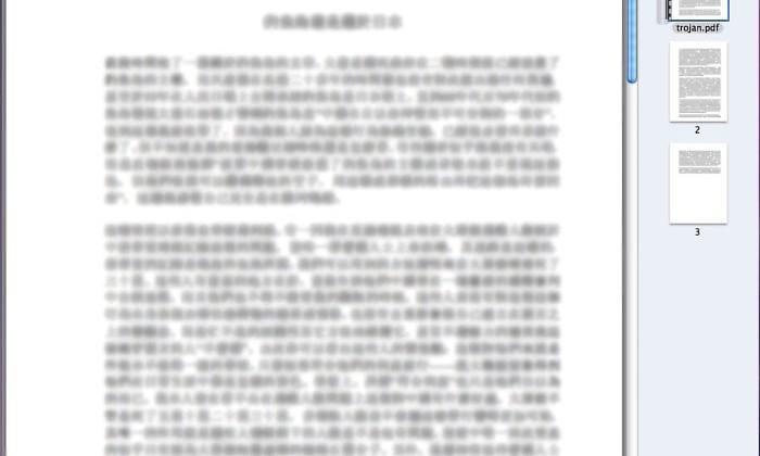 Mac OS X vulnerable to new PDF trojan malware