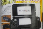 "Nintendo 3DS ""Kakuchou Slide Pad"" second analog adapter leaks"