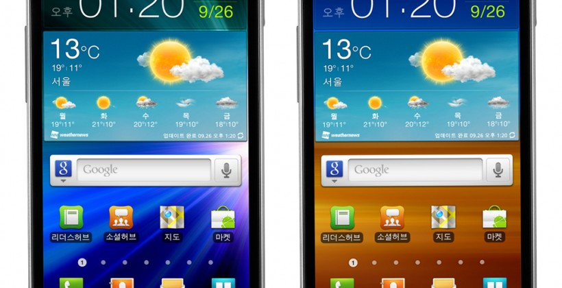 Samsung Galaxy S II HD LTE and Galaxy S II LTE official