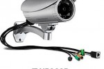Trendnet unveils new megapixel outdoor night vision security camera