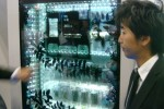 AUO brings transparent displays to vending machines [Video]