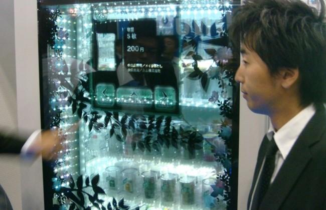 AUO brings transparent displays to vending machines [Video]