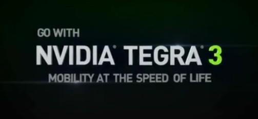 NVIDIA Tegra 3 quad-core processor promotional video leaks