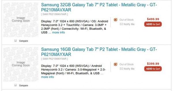 Galaxy Tab 7.0 plus spied for pre-order at J&R