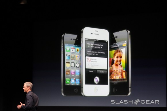 iPhone 4S rumored to have only 512MB of RAM
