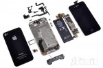 iPhone 4S component cost is $188; Samsung edged out