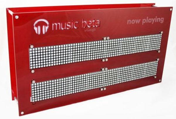 Geeks builds Google Music Beta meta data display with Google ADK