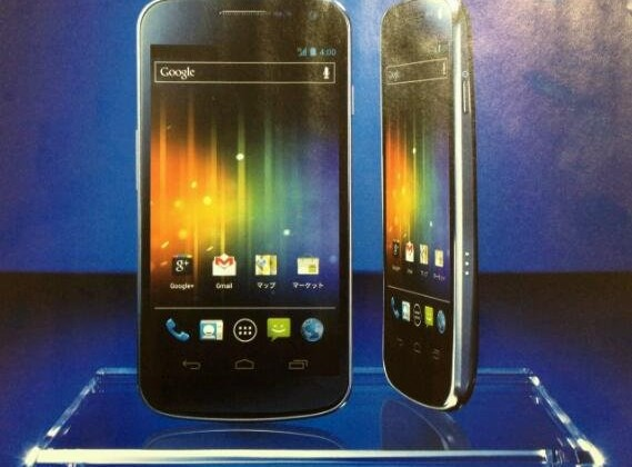 Google Galaxy Nexus apparently detailed by NTT DoCoMo flyer