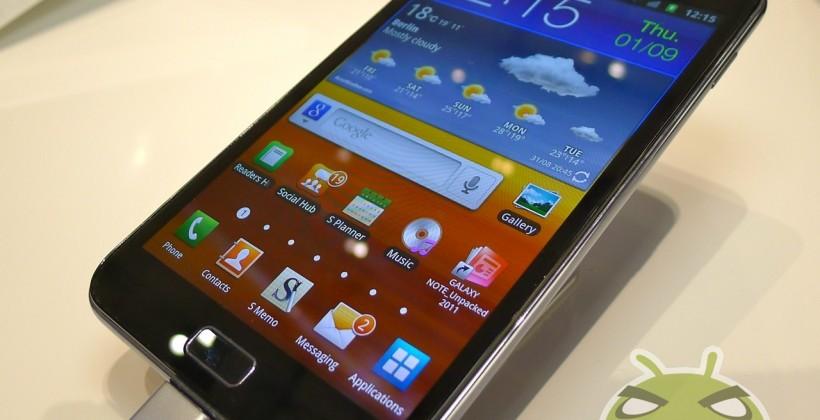 Samsung announces prediction-busting Q3 2011