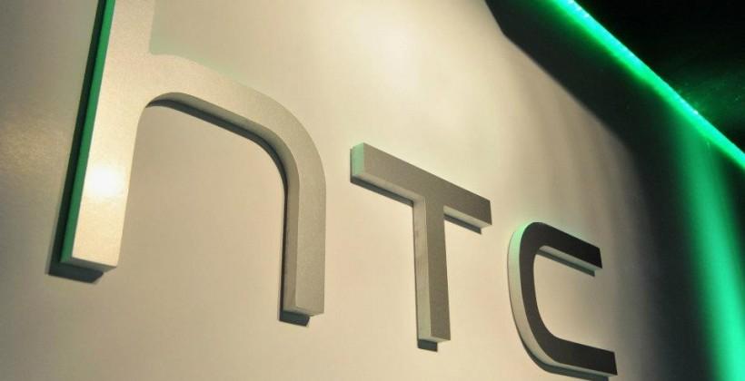 HTC Rezound to get Ice Cream Sandwich early 2012