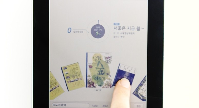Kyobo eReader delivers mirasol and Android